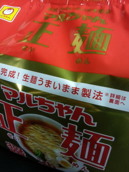 20121110_164610.jpg