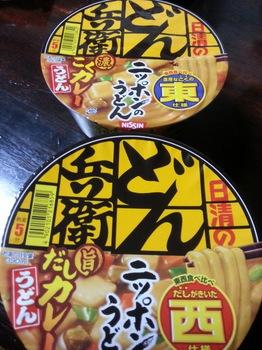 20121123_120941.jpg