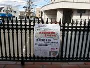 2013-02-20 13.39.27.jpg