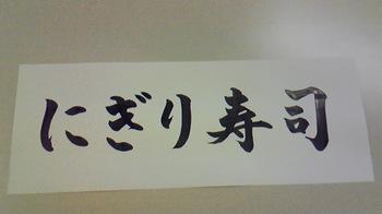 m_image-13e01.jpg